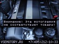 ДВИГАТЕЛЬ BMW E46 320I E39 520I 226S1 170 Л.С. 49TYS KM