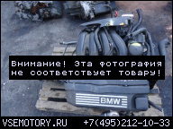 ДВИГАТЕЛЬ В СБОРЕ BMW E46 316 TI 1.8 1.6 03Г.