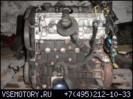 Купить контрактный двигатель б.у. peugeot 405 break, 15E 1.6, baz.