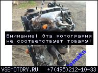 AUDI A4 B7 2.0TDI BRD ДВИГАТЕЛЬ В СБОРЕ
