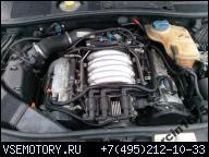 ДВИГАТЕЛЬ 2.8 V6 30V ACK AUDI A4 A6 A8