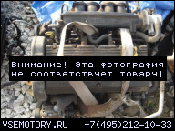 ДВИГАТЕЛЬ ROVER 25 45 1.6 16V 16K4F