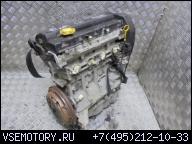 ДВИГАТЕЛЬ 1.4 16V 14K4F ROVER 200 45 25 400