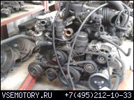 BMW E46 ДВИГАТЕЛЬ 318I 8V 19 4E 1