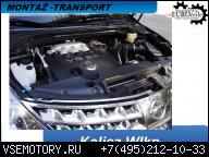 NISSAN MURANO ДВИГАТЕЛЬ 3.5 B V6 MOTOR 47TYSKM