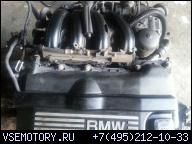 ДВИГАТЕЛЬ BMW 316I E46 N42B18A VALVETRONIC 2003Г.