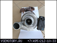 ТУРБИНА MERCEDES E-KLASE W211 V6 CDI