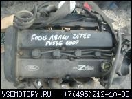 ДВИГАТЕЛЬ FORD FOCUS 1800 16V ZETEC PXS4G 6007