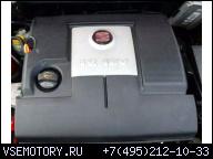 ДВИГАТЕЛЬ AZQ BME VW FOX POLO FABIA 02-08 1.2 12V