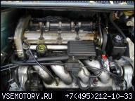 ДВИГАТЕЛЬ PONTIAC TRANS SPORT 2.3 16V DOHC