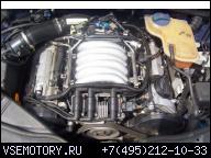 ДВИГАТЕЛЬ В СБОРЕ 2.8 V6 193KM ALG VW PASSAT AUDI