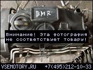 ДВИГАТЕЛЬ BMR VW SEAT AUDI SKODA 2.0TDI 170 Л.С.. СУПЕР