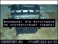 ДВИГАТЕЛЬ SEAT IBIZA AUDI A3 VW 1, 9 TDI 130 KM ASZ