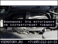 ДВИГАТЕЛЬ BMW E46 1.6 1.8 316I 316TI N42B18 N42B18A