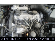 ДВИГАТЕЛЬ GOLF IV AUDI A3 1.9 TDI 110 KM ASV