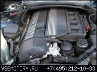 ДВИГАТЕЛЬ BMW Z3 E46 320 E39 520I 2.0 M52TU