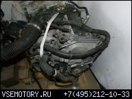 SUZUKI GRAND VITARA SX4 SWIFT LIANA FIAT SEDICI ДВИГАТЕЛЬ 1, 6 БЕНЗИНОВЫЙ 16V M16A