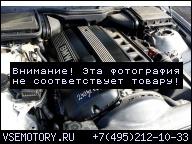 ДВИГАТЕЛЬ БЕЗ НАВЕСНОГО ОБОРУДОВАНИЯ M52TUB20 BMW E46 E39 520I 2X VANOS