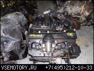 ДВИГАТЕЛЬ В СБОРЕ BMW E46 316I 1.8/16V N42B18AB