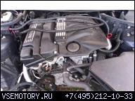 ДВИГАТЕЛЬ BMW E46 316I SE 1.8 + ORYGINALNE FELGI 18'