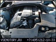 BMW E46 E39 320I 2.2 M54B22 ДВИГАТЕЛЬ ГАРАНТИЯ