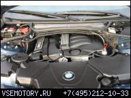 ДВИГАТЕЛЬ BMW E46 316I 318I 2.0 N42 VALVETRONIC ПОСЛЕ РЕСТАЙЛА