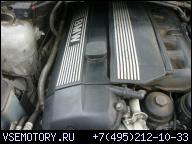 BMW E46 E39 520I 320I ДВИГАТЕЛЬ 2, 0 M52 M52TU 2XVANOS