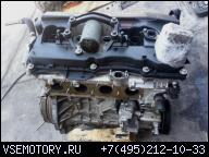 ДВИГАТЕЛЬ BMW 3 E46 316I COMPACT 1.6 1.8 N42B18