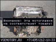 TOYOTA AVENSIS T22 CELICA ДВИГАТЕЛЬ 1.8 16V VVTI 1ZZ