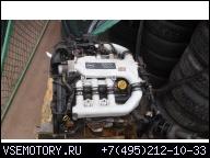 ДВИГАТЕЛЬ В СБОРЕ 2.5 V6 OPEL VECTRA B SEDAN