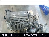 ДВИГАТЕЛЬ В СБОРЕ FORD FOCUS MK1 98-04 1, 4 16V