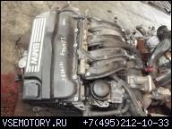 ДВИГАТЕЛЬ + НАВЕСНОЕ ОБОРУДОВАНИЕ BMW E46 316I 1.8 N42B18 85KW OPOLE