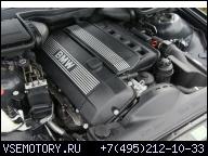 BMW E46 E39 2.0 M52 320I 520I 150 Л.С. ДВИГАТЕЛЬ GW