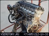 ДВИГАТЕЛЬ M54B22 170 Л.С. BMW E46 E39 E60 E61 БЕЗ НАВЕСНОГО ОБОРУДОВАНИЯ