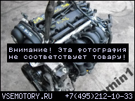 ДВИГАТЕЛЬ FORD FOCUS 1.6 16V HXDA MKII