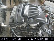 ДВИГАТЕЛЬ BMW E46 316I 318I В СБОРЕ