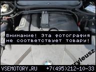 BMW E46 ПОСЛЕ РЕСТАЙЛА 316I 318I - ДВИГАТЕЛЬ 1, 6 8 N42 N42B18
