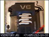 AUDI 100 C4 A4 B5 A6 2.6 V6 ДВИГАТЕЛЬ ABC
