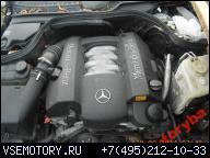 ДВИГАТЕЛЬ 3.2 V6 MERCEDES CLK W 208
