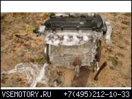 ДВИГАТЕЛЬ 2.0 145KM DURATEC FORD FOCUS MK2