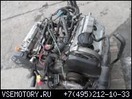 ДВИГАТЕЛЬ AUDI A4 B5 2.4 V6 ALF