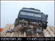 ДВИГАТЕЛЬ BMW E39 E46 E60 Z4 520 2.2 M54B22 226S1 FV