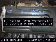 ДВИГАТЕЛЬ TOYOTA CELICA 1.8 16V VVTI 1ZZFE 143PS