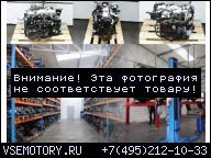FORD FOCUS MK2 1.8 TDCI SIEMENS ДВИГАТЕЛЬ В СБОРЕ