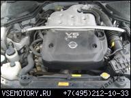 ДВИГАТЕЛЬ 3.5 V6 NISSAN 350Z 05Г. ГАРАНТИЯ