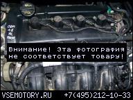 FORD FOCUS C-MAX 03Г. 1.8 16V 120KM ДВИГАТЕЛЬ W МАШИНЕ