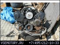 ДВИГАТЕЛЬ AUDI A4 B5 A6 C4 100 80 2.6 V6 ABC