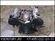 AUDI A4 B5 A6 C5 ДВИГАТЕЛЬ 2.8 V6 AMX 193KM RYBNIK