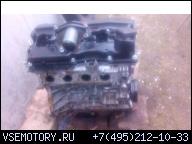ДВИГАТЕЛЬ BMW E46 N42B18