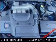 ДВИГАТЕЛЬ JAGUAR X-TYPE 2.5 V6 1G431AB